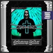 CA$HANOVA BULHAR featuring Don Chain - Nascar  feat. Don Chain