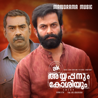 Ayyappanum Koshiyum (Original Motion Picture Soundtrack)