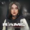 Мадонна - Ramil' mp3