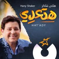 Hany Shaker - Hat'ady - Single
