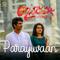 Parayuvaan <br />    Ishq   Sid Sriram, Neha S. Nair & Jakes Bejoy