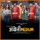 [Download] Nachan Nu Jee Karda MP3