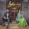 Akhar From Lahoriye Soundtrack Single