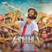 Anegan (Original Motion Picture Soundtrack) - Harris Jayaraj - Harris Jayaraj