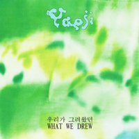 descargar bajar mp3 WHAT WE DREW 우리가 그려왔던 - Yaeji