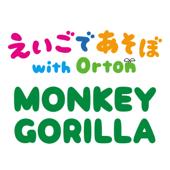 MONKEY GORILLA (with Orton)