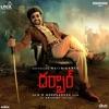 Dumm Dumm From Darbar Telugu Single