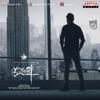 Maharshi (Original Motion Picture Soundtrack)