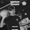 NIGHTSTVR - Болен (feat. PRIMEMILLER) bild