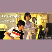 Le Couple - Futatsu no Yume - EP artwork