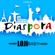 Diaspora - Loji Baby
