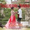Tholi Sari Ninnu From Undiporadhey Single