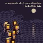 Eri Yamamoto Trio & Choral Chameleon - Goshu Ondo Suite, Pt. 4