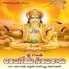 Sri Gandi Anjaneya Sambaralu