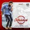Chitralahari (Original Motion Picture Soundtrack)