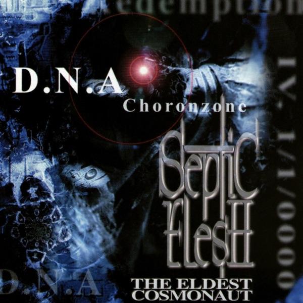 D.N.A Choronzone - EP