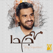Very Important - Hussain Al Jassmi - Hussain Al Jassmi