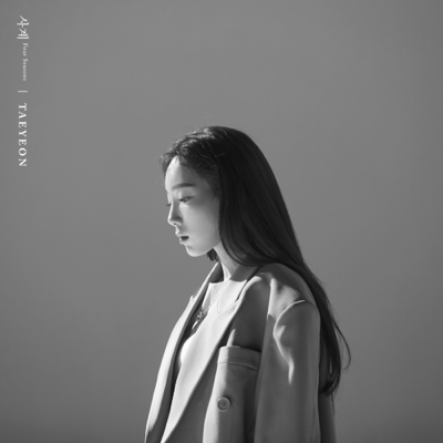Blue - TAEYEON song