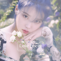 IU - Love Poem - EP artwork