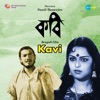 Kavi (Original Motion Picture Soundtrack