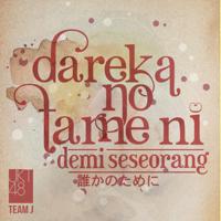 Download JKT48 - Dareka No Tame Ni - Demi Seseorang Gratis, download lagu terbaru