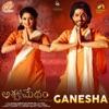 Ganesha From Ashwamedham Single