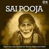 Sai Pooja Sai Bhajan