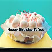 Happy Birthday Song - EP - Happy Birthday Song