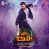 Vinaya Vidheya Rama (Original Motion Picture Soundtrack) - EP