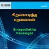 Siragodintha Paravigal Original Motion Picture Soundtrack EP