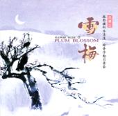 Flower Music II: Plum Blossom