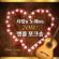슬픔의심로 - 7080 뮤직 패밀리