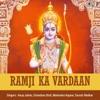 Ramji Ka Vardaan Ram Bhajan