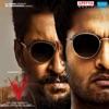 V (Original Motion Picture Soundtrack)