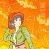 夏の風 by PAN