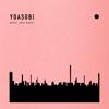 YOASOBI - アンコール アートワーク
