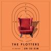 Un-su Kim - The Plotters: A Novel (Unabridged) artwork