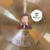 素敵な時を重ねましょう feat. SONOMI by KREVA