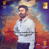 What a Karavaad - Anirudh Ravichander & Dhanush mp3