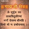 Gayatri Mantra Meditation by Brahmins