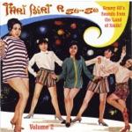 Sakarin Boonpit - Kotmorn Yoop Yap (All Shook Up)