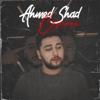 Ahmed Shad - Стреляй обложка