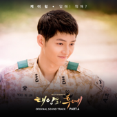 Descendants Of The Sun, Pt. 6: Talk Love Original Television Soundtrack K.Will - K.Will