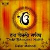 Dukh Bhanjani Sahib EP