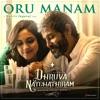 Oru Manam From Dhruva Natchathiram Single