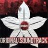 Chambaili (Original Motion Picture Soundtrack)