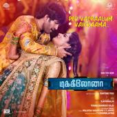 Per Vachaalum Vaikkaama <br />    Dikkiloona   Mp3 Song Download