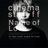 Name of Love - cinema staff