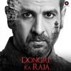 Choli Block Buster Shivangi Bhayana From Dongri Ka Raja Single