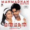 Manmadhan (Original Motion Picture Soundtrack)